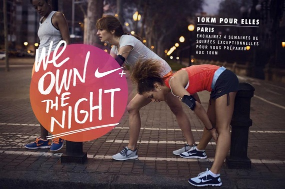 Nike We Own The Night 2013