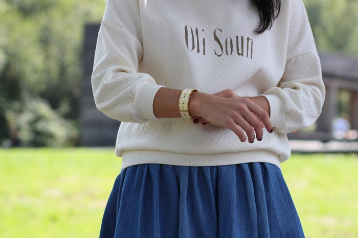 sweat beige Oli Soun